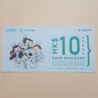 👑 Fullhouse $10cash discount coupon餐飲(你購物 我送贈 免費Free)