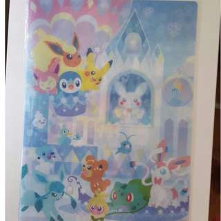Pokemon Center Sapporo A4 File / Folder