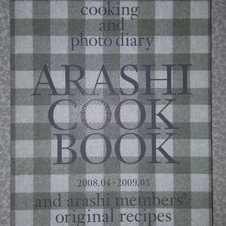 Arashi Cookbook