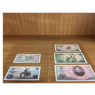 North Korean Won (Full Set) - UNC (Revised Price)