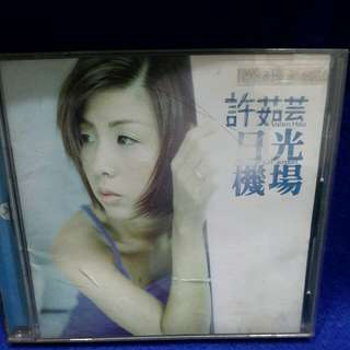 Chinese CD Valen Hsu