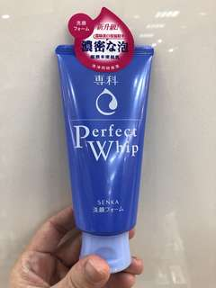 (Preorder) Senka Perfect Whip Cleansing Foam