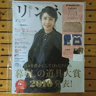 日本雜誌 竹內結子 自然風亞麻 1月號2017 無附錄