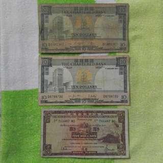 香港舊紙幣(2張$10, 1張$5)不散買