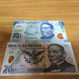 Mexican 20 Pesos Set (UNC)