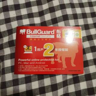 Bullguard Internet Security 2 Years