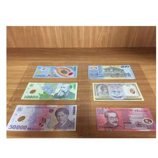 Assorted Polymer Banknotes (UNC) - 6 Pieces at Stated Price (Revised Price)