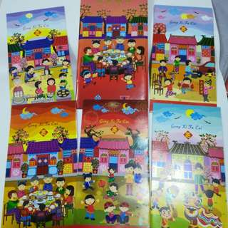 TCMH Ang Pow packet.