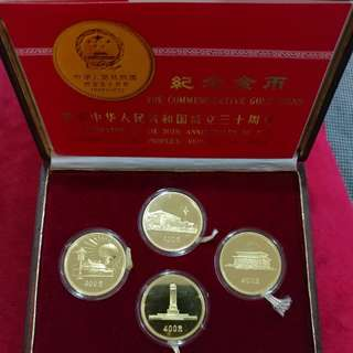 People's Republic of China commemorative set of gold coins