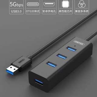 USB  3.0   4-PORT HUB good night 分線器 四輯 5V2A