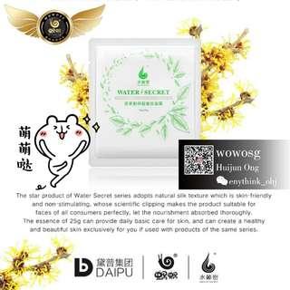 Wowo Tea Polyphenols Moisturizing Silk Mask