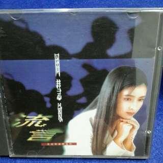 Vivien Chow (old cd )