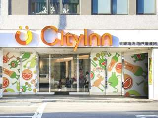 Cityinn Hotel Plus Ximending Branch