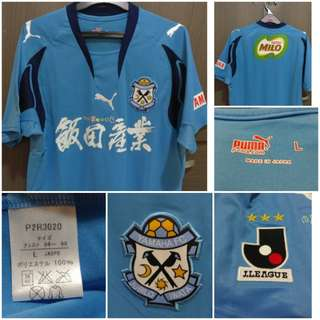 Jubilo Iwata 2007 Original Jersey (J-League)