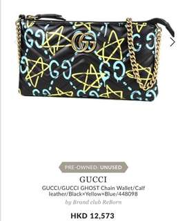 Gucci Ghost Chain Wallet Full Set