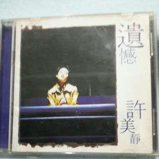 Mavis Hee (first album )