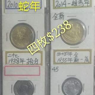 中國錢幣4枚市價$238