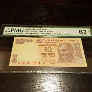INDIA 10 RUPEES LOW SERIAL NUMBER 13 PMG 67 EPQ