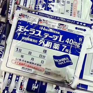 日本鎮痛貼