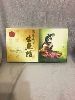 Zheng Zhong Ping Fish Essence with ginseng and cordyceps