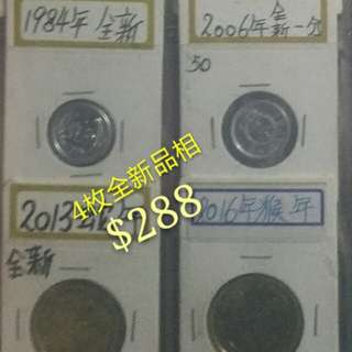 中國2個紀念幣2個通用幣(市價$……)
