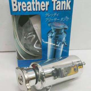 GReddy Radiator Breather Tank