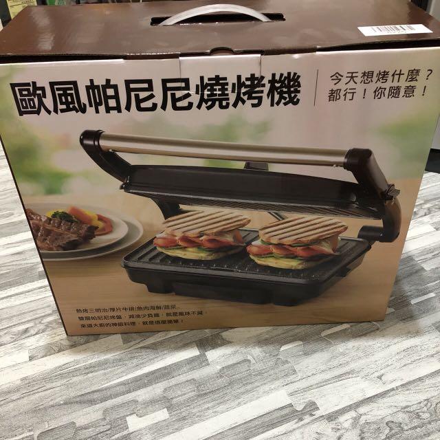 美樂家歐風帕尼尼燒烤機