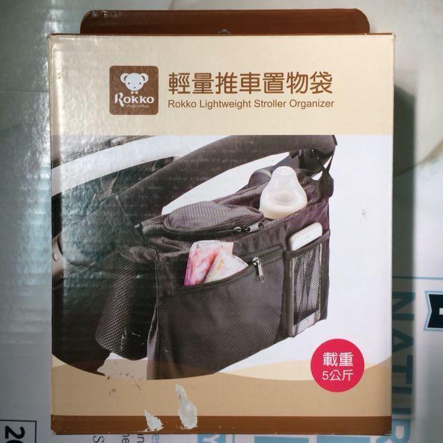 六甲村輕量推車置物袋