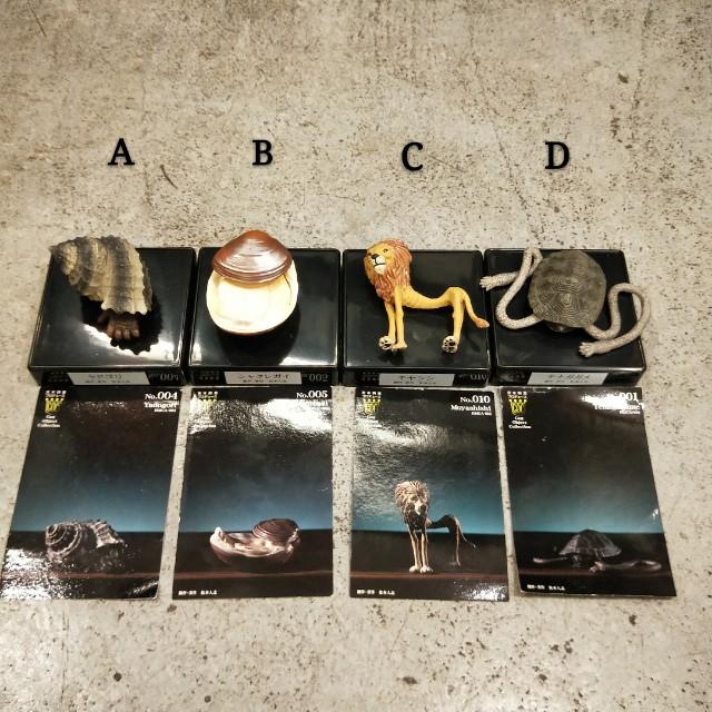 日本 2003 松本人志 世界の珍獣 盒玩 絕版 吉本興業 玩具 擺飾 蚌殼 烏龜 獅子 手