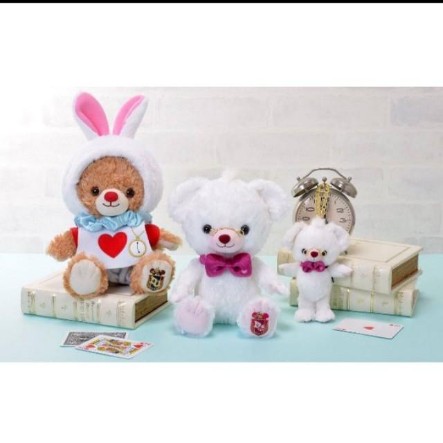 愛麗絲夢遊 大學熊系列商品