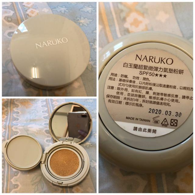 [二手]牛爾 NARUKO 白玉蘭超緊緻彈力氣墊粉餅 SPF50