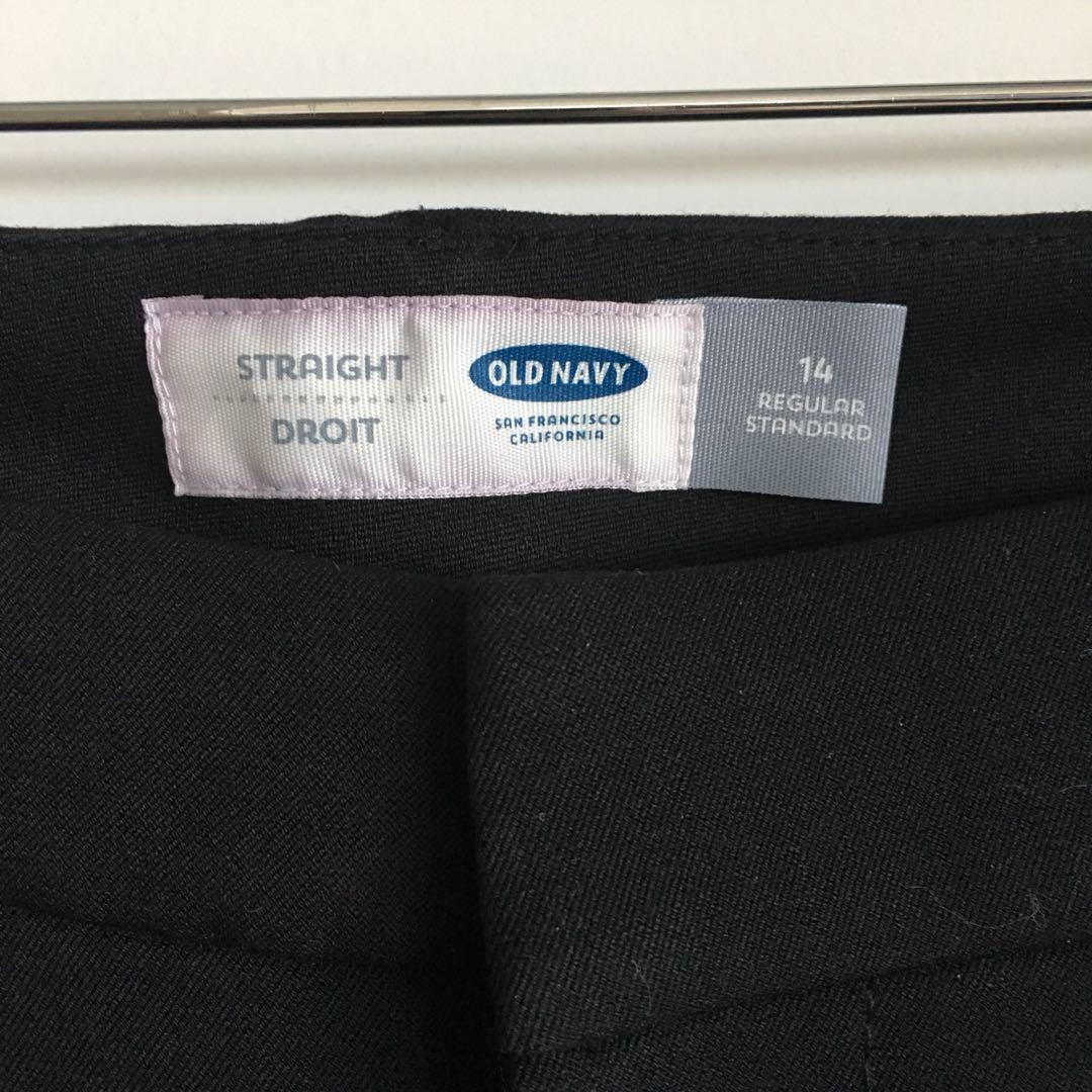 BNWT Pants (Size 14)