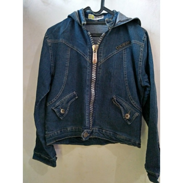 Cocotian Denim Jacket