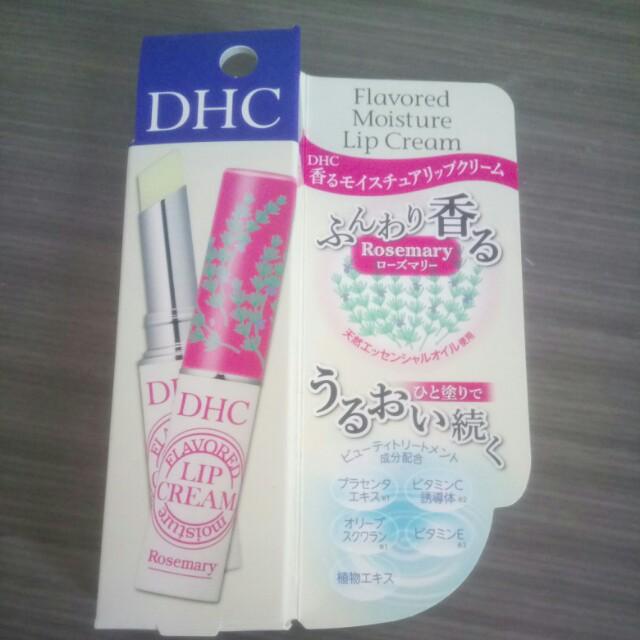 日本DHC限定版Rosemary香護唇膏