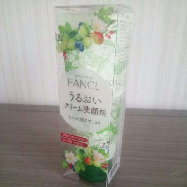 FANCL日本7-11限定洗面乳