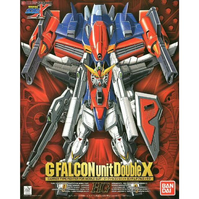 HG G Falcon Unit Double X