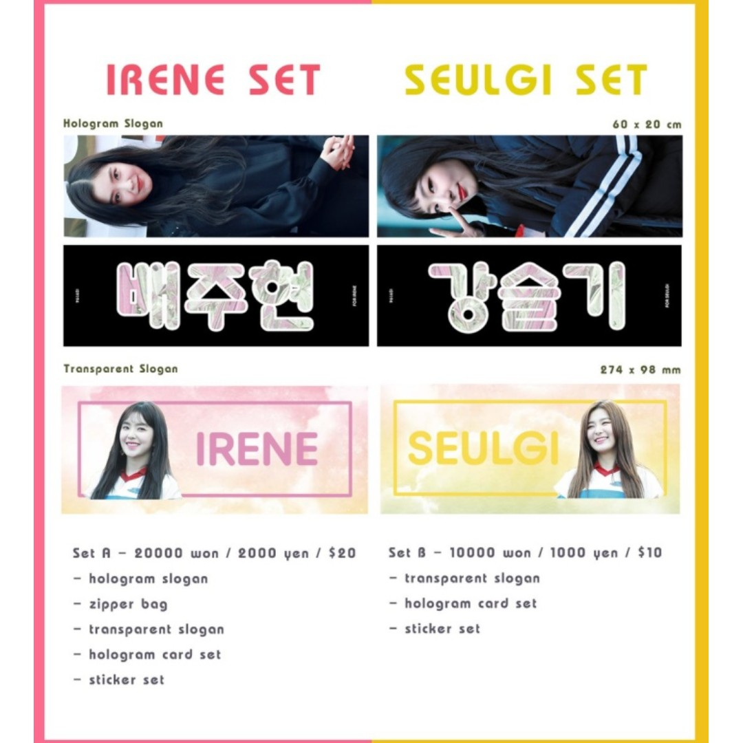 IRENE & SEULGI - IS9194 Hologram Slogan