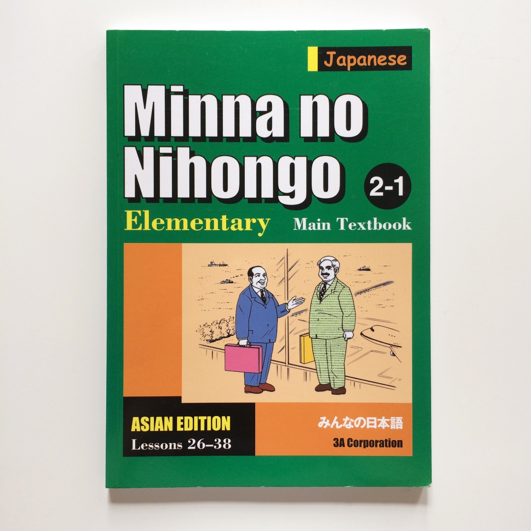 Minna no Nihongo Elementary Main Textbook Buku Belajar Bahasa Jepang