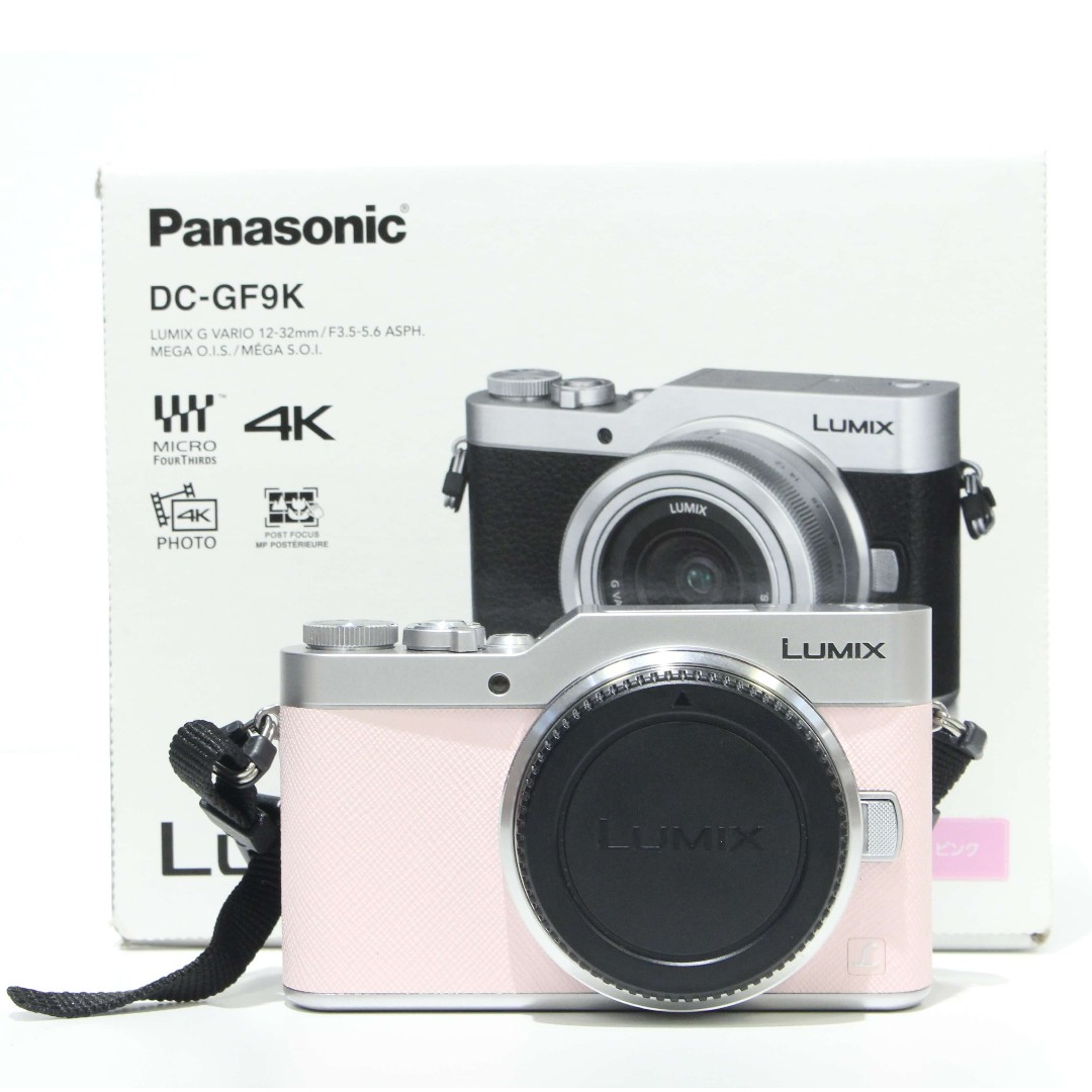 Panasonic Lumix G DC-GF9 GF9 (Body Only, Pink)