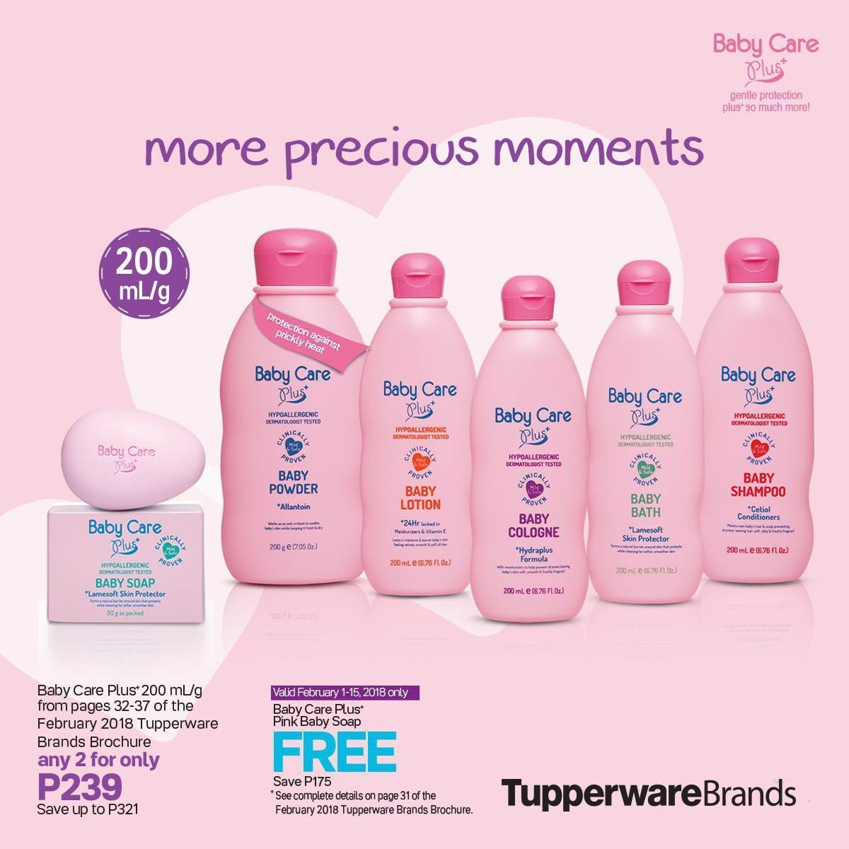 PROMO PRICE NOW AT 99.00 Baby Care Plus Hypoallergenic Baby Bath ...