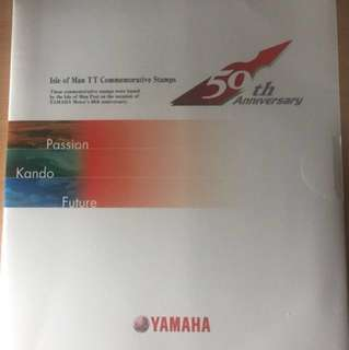 Yamaha first day cover isle of man