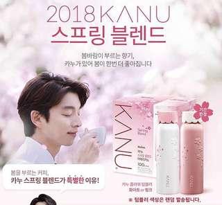 韓國 孔劉 kanu 美式咖啡 送限量櫻花 保溫瓶