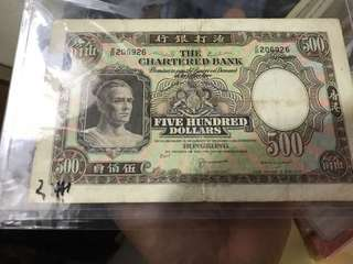 渣打銀行伍百元($500) 號碼Z/P206926