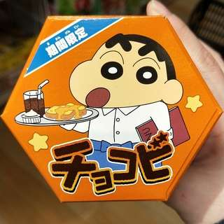 PREORDER FOR 4DAYS ONLY!! DIRECT IMPORTED FROM JAPAN!! 100% AUTHETNIC CRAYON SHIN CHAN'S FAVOURITE BISCUIT IN SPECIAL FLAVOR!! ONLY AVAILABLE IN JAPAN!! SHIN CHAN'S FAN!! HURRY!! PO CLOSING REAL SOON!! 3 FOR $20!!