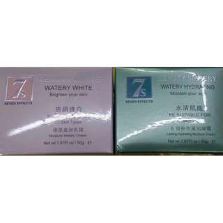 7s watery hydrating 50g set