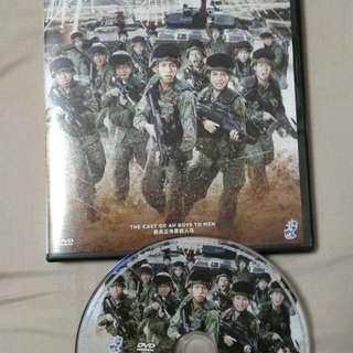 Ah Boys to Men 4 Original DVD