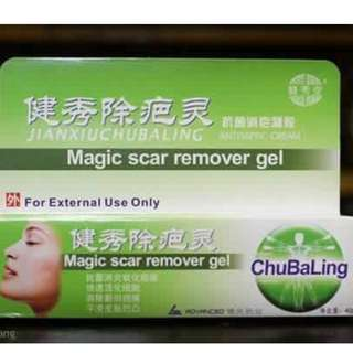 Chubaling magic scar remover gel