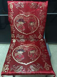 Wedding kneel pillow for tea ceremony