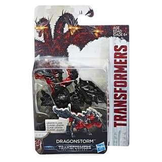 Transformers The Last Knight Dragonstorm