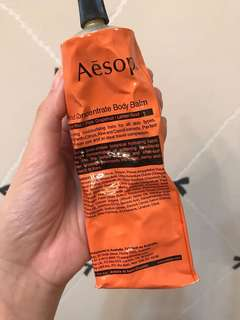 Aesop body lotion